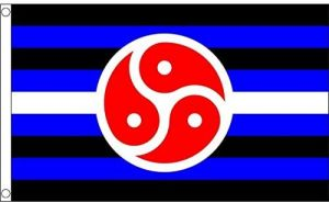 BDSM Flag (3' X 5')